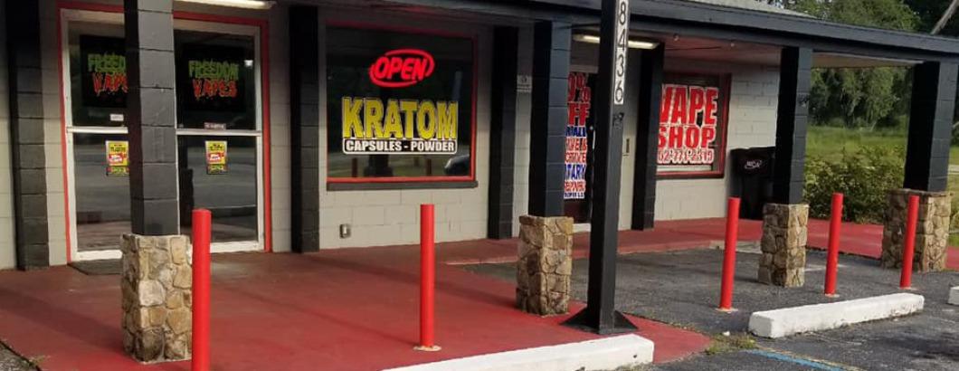 Vape shops i n Umatilla, Florida